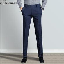 Весна лето 2020 мужские брюки деловые мягкие стройнящие длинные