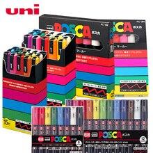UNI POSCA Marker Pen Set POP Poster Pubblicità Graffiti Penna Penna di Indicatore di Colore Luminoso Multicolore Penna PC 1M PC 3M PC 5M