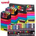 Uni posca 마커 펜 세트 팝 포스터 광고 낙서 펜 마커 색상 밝은 여러 가지 빛깔의 펜 PC-1M PC-3M PC-5M