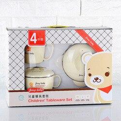 4pcs/set 304Stainless steel baby Set Feeding Cup Spoon For Kid Dinnerware Water Warm Children Anti-hot Tableware