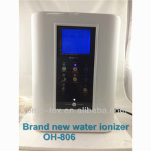 2017 new water ionizer OH-806-3W for home use or office use, good for daily drinking and cooking with free shipping