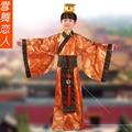 Emperador chino Antiguo Hanfu tang traje para niño
