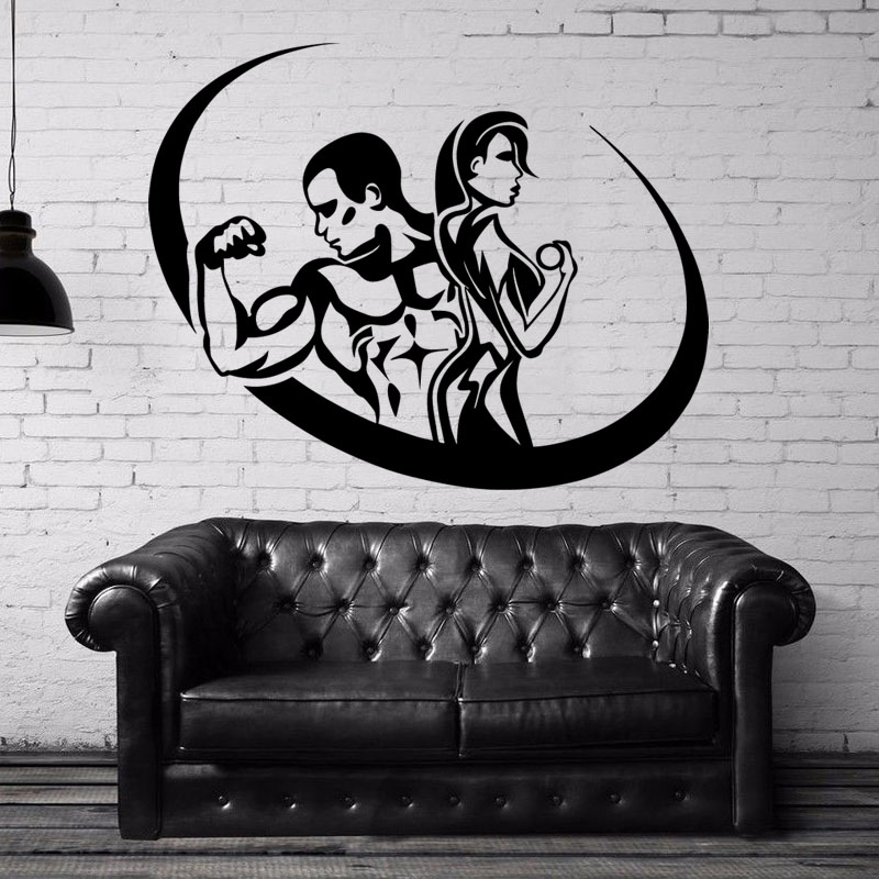 Gym Sticker Fitness Decal Bodybuilding Posters Name Muscle Vinyl Wall Parede Decor 19 Color Choose Gym