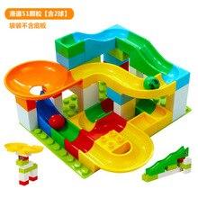 Dolle Knikkerbaan Slide Building игрушка блок Настольный шар запчасти Совместимость Duplo DIY Красочные строительные блоки детские игрушки