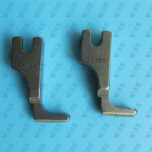 VELVET PRESSER FOOT WITH SHORT TOE FOR HIGH SHANK SEWING MACHINE S530S 2 PCS