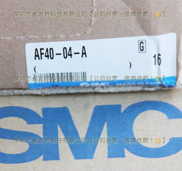 SMC Filter AF40-04-A [new original] все цены