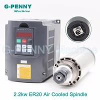New Product ! 220V 2.2KW ER20 CNC Air Cooled Spindle Motor  80mm Air Cooling 4Bearings CNC Motor Spindle & 2.2kw inverter/VFD