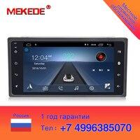 MEKEDE Android 8,1 автомобильный dvd для toyota corolla Hilux Vios старый Camry Rav4 автомагнитолы Toyota универсальный с gps навигации BT Wi Fi