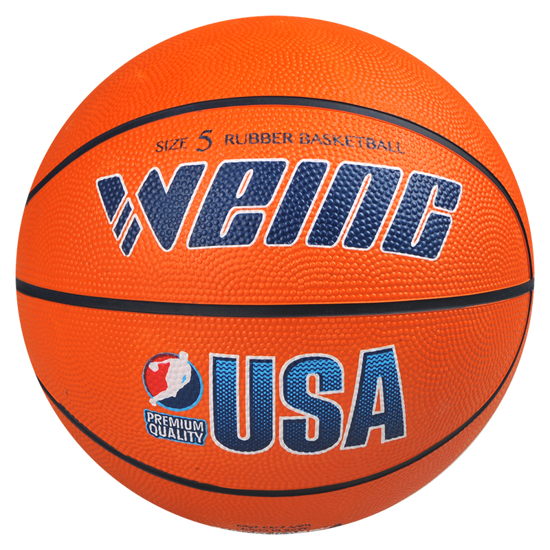 WEING 05 Children's Basketball Size 5 PU Non-slip Balls Wear-Resistant Training Basket Ball Bola De Basquete