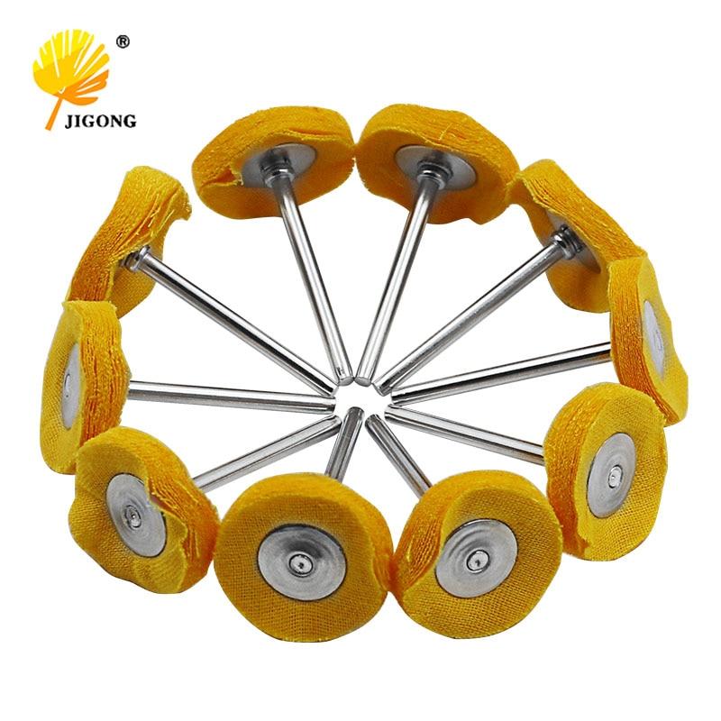 10pcs/Lots Polishing Wheel Buffing Pad Brush Jewelry Metal Micro-Electronic Dremel Accessories For Rotary Tools Polishing Pads