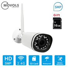 MOVOLS 5MP ONVIF WiFi IP Camera Outdoor Security Camera wi-fi HD ipcam camara vigilancia hogar Wifi Cam camaras de seguridad