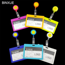 BINXUE Employees card Cover  durable Card & ID Holders badge and lanyard hang tag bag,Easy to buckle Access control