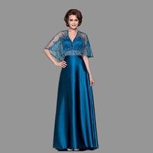Элегантные Длинные свадебные платья для мамы, для свадебной вечеринки, кружева, новинка, v-образный вырез, Godmother Vestido De Madrinha, вечерние платья для женщин
