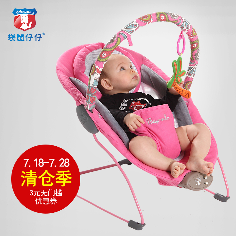 [brand] a kangaroo baby rocking chair to appease anti spitting boy baby toy reclining chair with music box thicken steel frame baby electric rocking chair can appease baby to sleep prevent baby spitting milk baby chair can be cradle