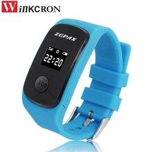 791d11dfa25 Mini Rastreador GPS relógio para crianças Crianças gps tracker Relgio  traker GPS Relógios Pulseira Digital LED