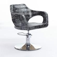 Парикмахерский салон, специализированное парикмахерское кресло, модный стул для стрижки, стул для красоты, гидравлическое вращающееся кресло для парикмахерской