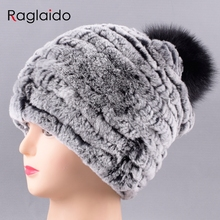 Raglaido помпоном меховые шапки для женщин вязаная шапка из кроличий мех шапочки Твердые упругие кролика рекс шапки зимняя шапка Skullies LQ11220