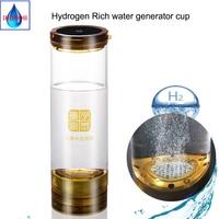 H2 Electrolysis Hydrogen water generator 600ML USB line Anti aging hydrogen rich water cup/bottle factory Outlet