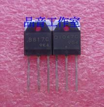 Купить с кэшбэком 30pair 2SB817C 2SD1047C2SB817C/2SD1047C(B817 Audio electronics free shipping