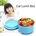 Car Electric Lunch Box Thermostatic Heated Car Lunch Box Electric Heating Lunch Box
