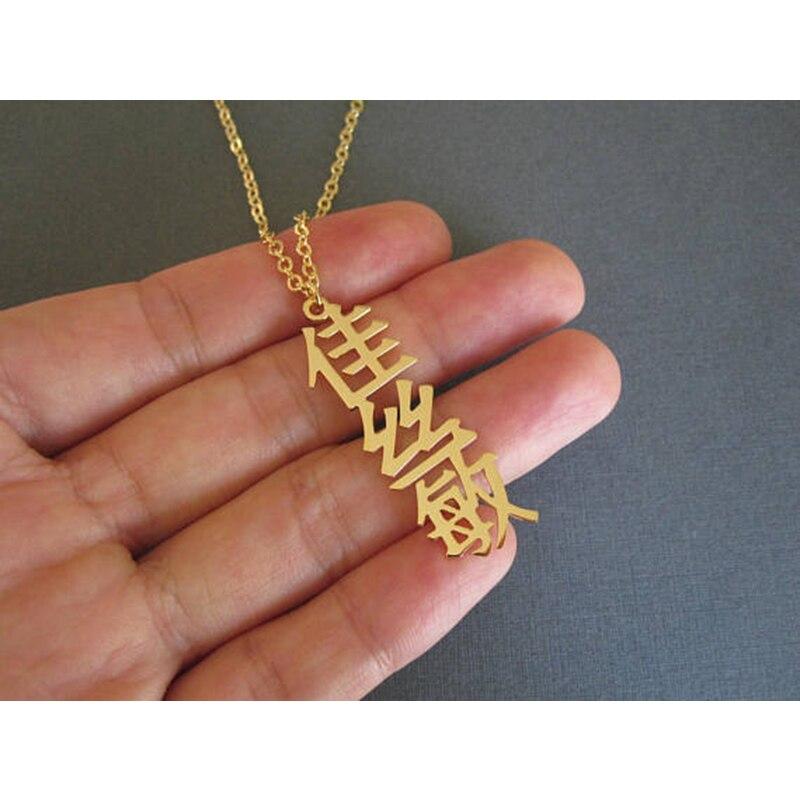 זהב צבע הסיני אישית שם שרשרת נשים גברים תכשיטים אישית יד תסריט מנדרינה Collares ידידות מתנות