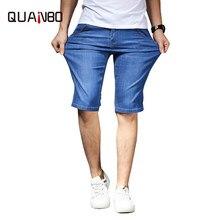 ad23f498b QUANBO 2019 nueva moda verano Pantalones cortos de los hombres Slim recto  inteligente de algodón Casual