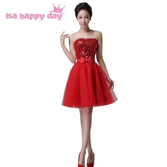 Cute Short Strapless Dresses