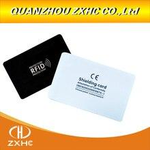 RFID Противоугонная защитная карта NFC информация Противоугонная защитная карта подарок модуль магнитной защиты Противоугонная блокирующая карта
