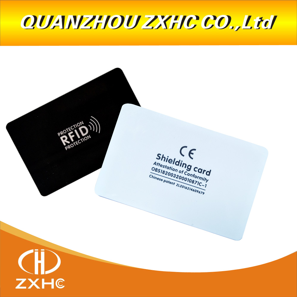 RFID Anti-Theft Shielding Card NFC Information Anti-theft Shielding Card Gift Shielding Module Anti-theft  Blocking Card