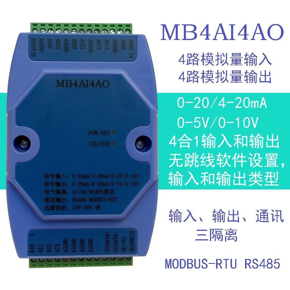 0-20MA/4-20MA/0-5 V/0-10 V analogique entrée et sortie acquisition module MODBUS RS485