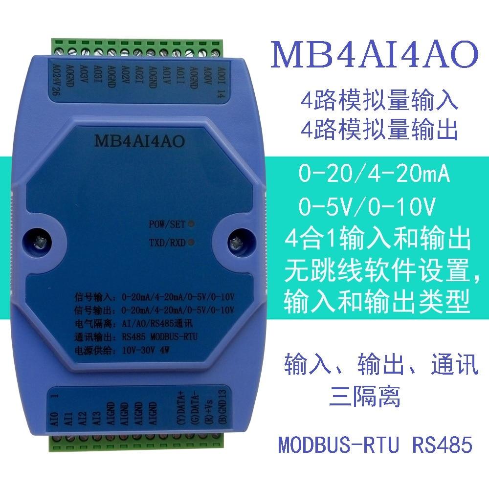 0-20MA/4-20MA/0-5V/0-10V analog input and output acquisition module MODBUS RS485 0 20ma 4 20ma 0 5v 0 10v analog input high precision 16 bit acquisition module modbus