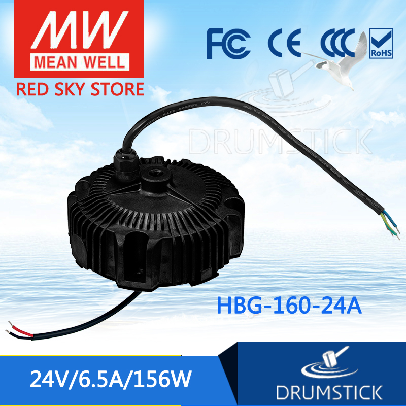 все цены на MEAN WELL HBG-160-24A 24V 6.5A meanwell HBG-160 24V 156W Single Output LED Driver Power Supply онлайн