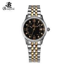 Montre Femme Beautylok genuino zafiro señoras reloj de cuarzo de negocios reloj para mujer Acero Inoxidable calendario Impermeable reloj