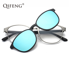 QIFENG Optical Eyeglasses Frame Men Women With Magnets Polarized Clip On Sunglasses Prescription Glasses Spectacle QF062