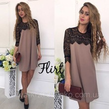 Awedrui 2017 Autumn New Style Casual Lace Dress Women lace stitching solid color A-Line dresses Party Vestidos