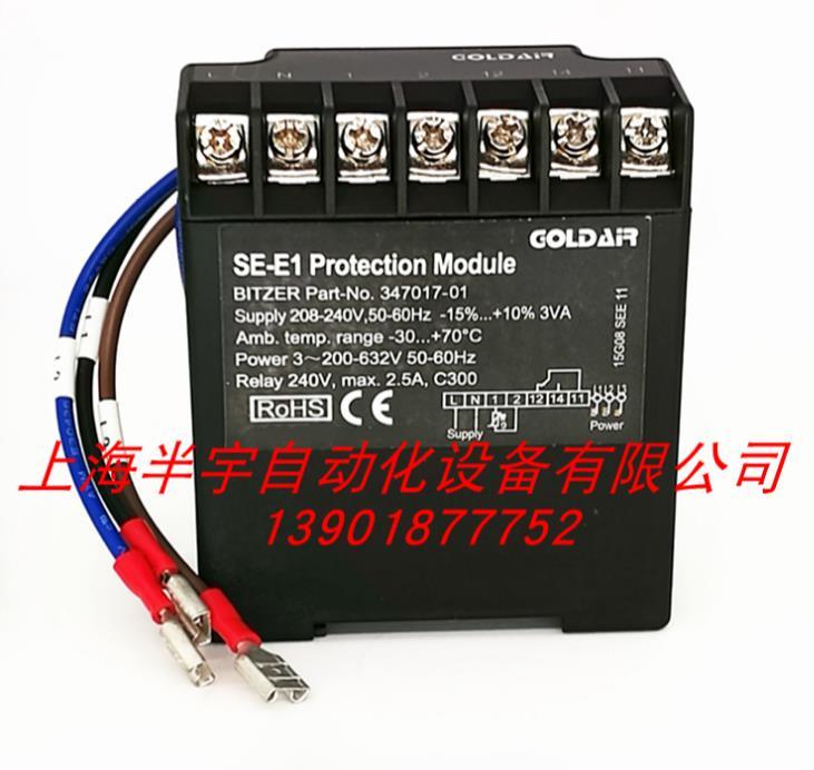Protection de compresseur à vis 347017 10 module SE-E1/INT69-E1 protecteur de moteur 347017 01