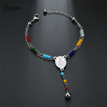 Eleple Stainless Steel Double Sided Virgin Mary Bracelets Womens 5 Colorful Glass Geometry String Bead Bracelet Jewelry S-B255