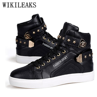 2017 Spring High Top Star Shoes Men Luxury Brand Sneakers White Designer Version Golden Casual Shoes