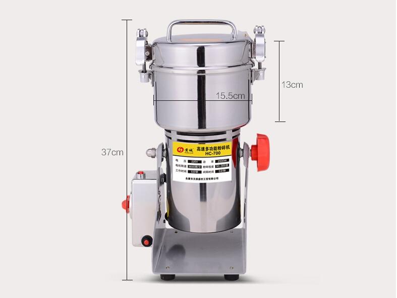 Новая модель качели Тип 700 г многофункциональный Портативный Шлифовальные станки Нержавеющаясталь электрического Миллер Перец Измельчит