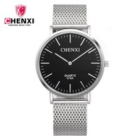 New CHENXI Men Quartz Watch Ultra Thin Minimalist Design Fashion Business Men Watch Silver Stainless Steel Mesh Belt PENGNATATE
