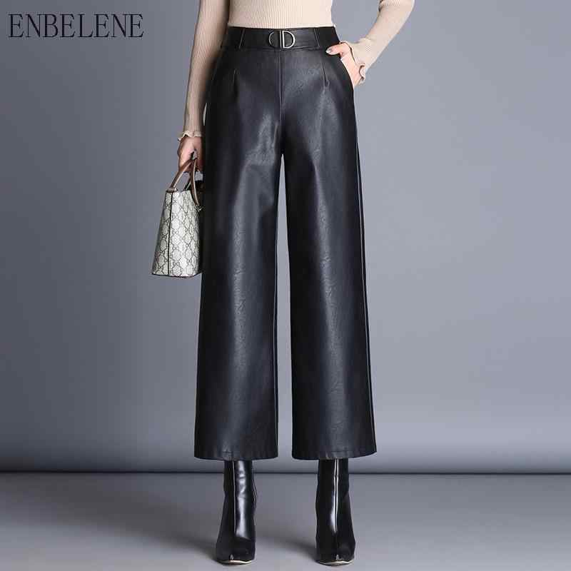 2019 Autumn Pu Leather Wide Leg Pants Women Black Elastic Bottoms For Female Loose Ankle Length Points Trousers Ladies GH367