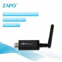 ZAPO W97L 2DB 5 8G 2 4G WIFI Adapter Bluetooth 4 1 Wireless AC USB 3