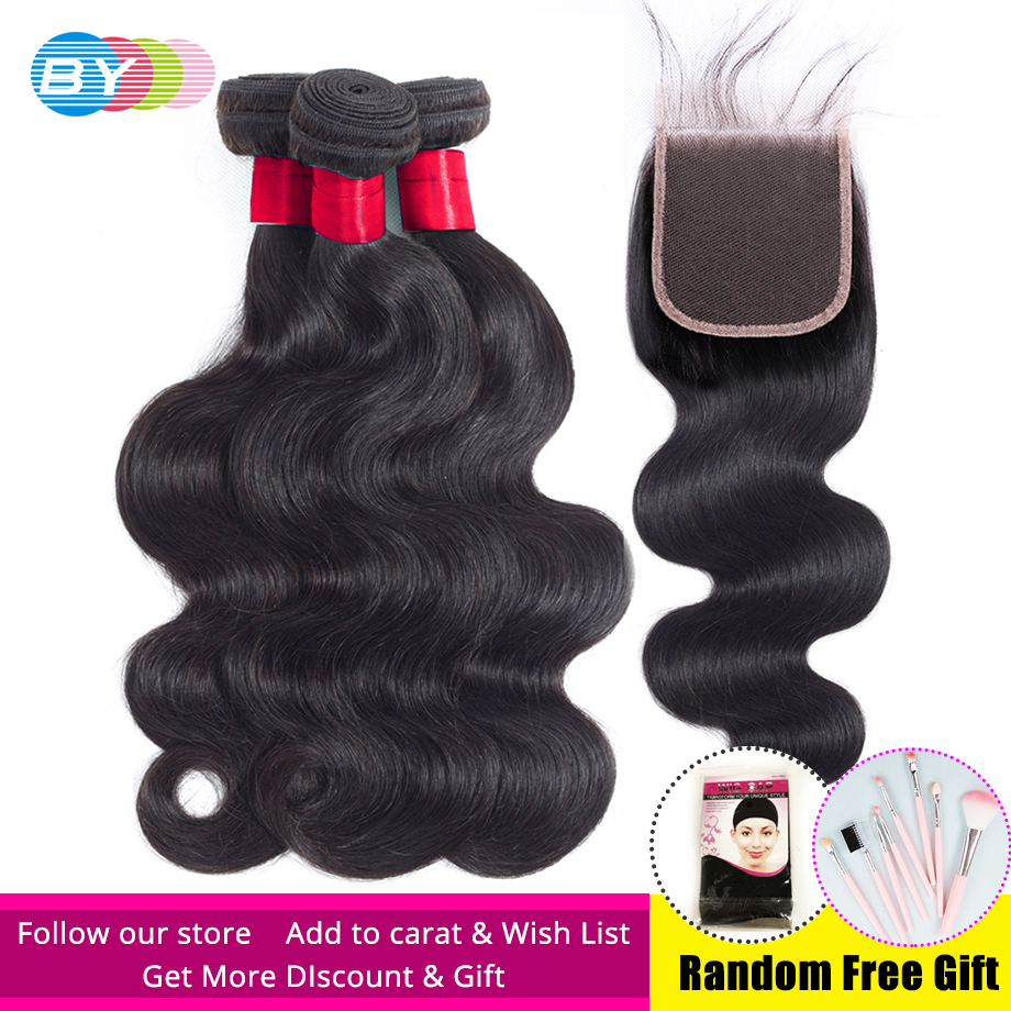Body Wave Bundles With Closure Brazilian Hair Weave Bundles 4X4 Swiss Lace 3 Bundles With Closure Human Hair Extension BY Hair