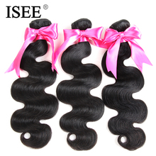 ISEE Peruvian Body Wave Human Hair Bundles 1 Piece Remy Hair Extension Can Be Dyed Free Shipping