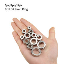 цена на Stainless Steel Drill Bit Limit Ring Woodworking Drill Depth Stop Collars Ring Positioner Optical Axis Bit Locator Limiter