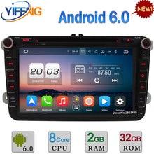 2GB+32GB 8″ Octa Core Android 6 2DIN Car DVD Player Radio For Volkswagen Golf Tiguan Touran Multivan T5 Skoda Roomster Octavia