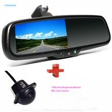 """KOENBANG Kit de Estacionamento de Carro Com 4.3 """"1000cd/m2 Display LCD TFT Monitor Do Carro Espelho Retrovisor Monitor + Câmera de Visão Traseira Do Carro Reverso"""