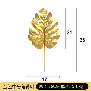 Image 3 - 5Pcs Artificial Gold Palm Leaves DIY Plant Home Party Wedding Birthday Table Decoration Baby Shower Party Supplies
