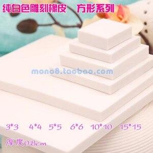 Image 3 - 白い正方形シリーズ刻まれたゴムバンドラバータイル6オプション3*3,4*4,5*5,6*6,10*10,15*15センチ手印材