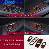 Litanglee Rose Wood Grain Car Styling Door Power Window Lift Switch Panel Trim Decoration Cover For Cadillac XT5 Car Accessories